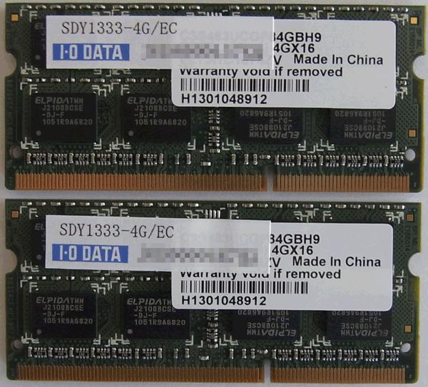 I/Oデータ SDY-4G/EC