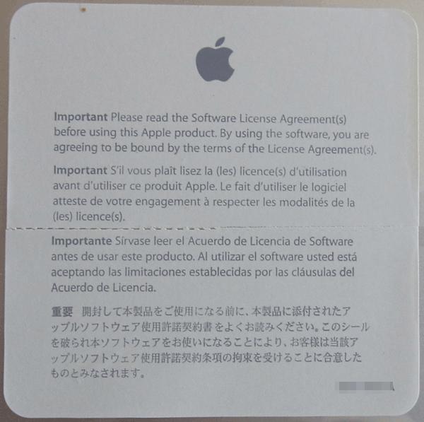 使用許諾契約になっている様子でこれを切らないと本体を操作できないようになっています。 切ったと同時にアップルの使用許諾契約に同意したことになります。