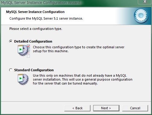 """Detailed Configuration""を選択して""Next""をクリック"
