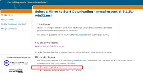 HTTPをクリックしてダウンロードを開始します。