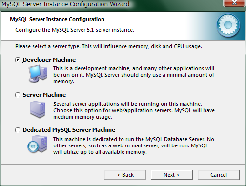 """Developer Machine""を選択して""Next""をクリック"