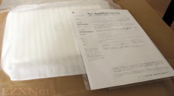 箱を開けるとMacbookと修理内容確認書が入っていました。