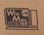小さくMacに対応していると書いてあります。
