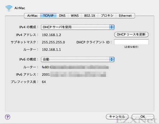 MacからでもIPv6アドレスの取得に成功しました。