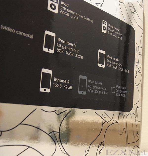 最新機種の対応状況の印刷が間に合っていないものについてはシールを貼って付け足してありました。