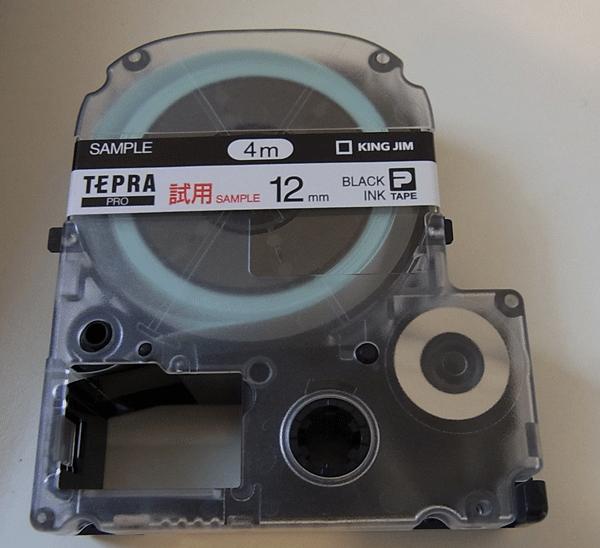 試用のテープカートリッジも同梱されています。