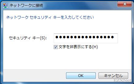 一覧表示された中に先ほどメモに残した「SSID」と一致しているものが出てきますのでクリックして選択して右下の接続ボタンをクリックします。