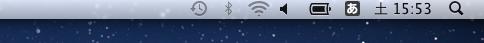 MacbookAirの操作をして設定を進めます。画面の右上にWi-Fiの状態を示すアイコンが表示されていますのでクリックします。