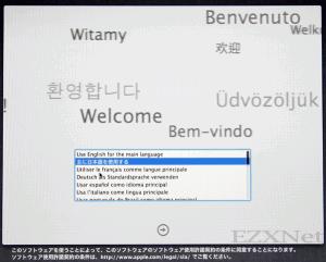 世界中の国の言語でようこそと招待してくれています。 ここで自分が何語を使用するかを選択して下にあるボタンをクリックします。