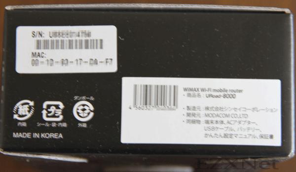 箱の側面です。MACアドレスとシリアルナンバーが右上に書いてあります。