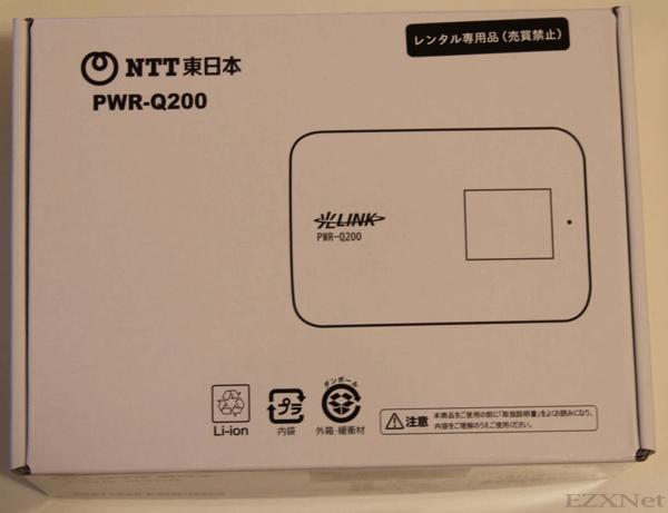 クレードル(PWR-Q200)の外箱