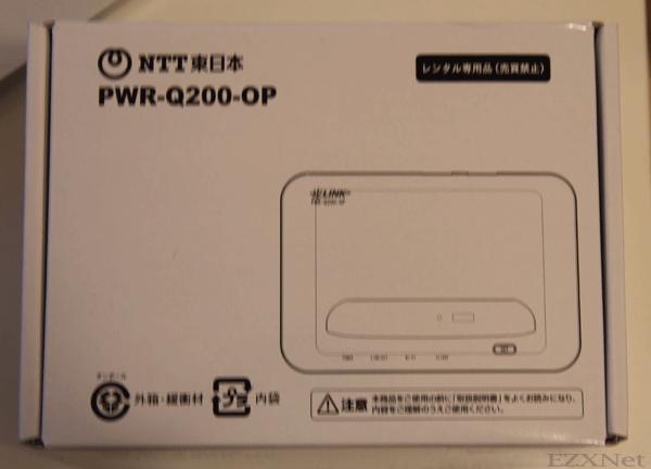 クレードル(PWR-Q200-OP)の外箱
