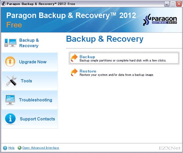 """ここでは""""Backup & Recovery""""を選択してBackupを選択します。"""