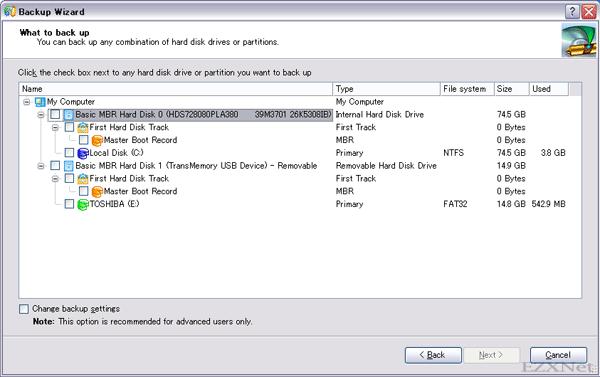 ハードディスクのどこのフォルダをバックアップしたいのかを聞いてきていますのでバックアップしたいフォルダを選択していきます。