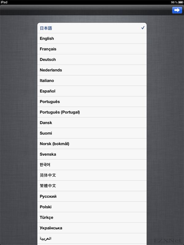 言語が一覧表示されますのでその中から選びます。