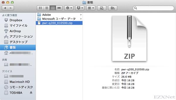 ファイル形式はzip形式になっていますが解凍せずに使います。