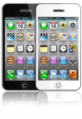 iphoneの初期設定