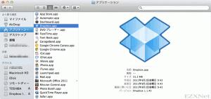 アプリケーションフォルダに移動してDropbox.appをダブルクリック