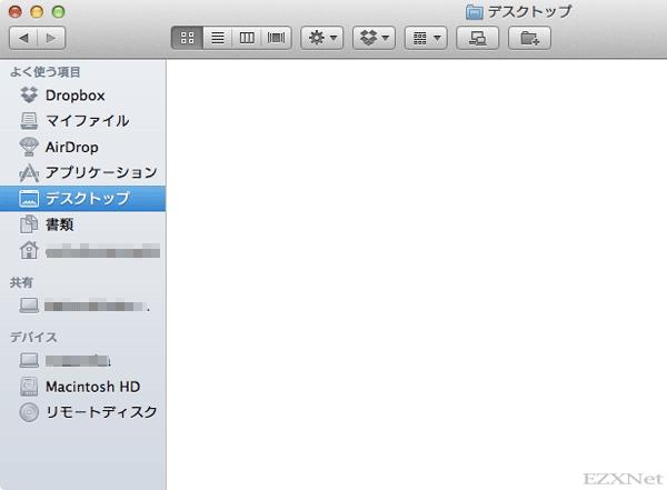 Mac OS X 10.7 LionのFinder