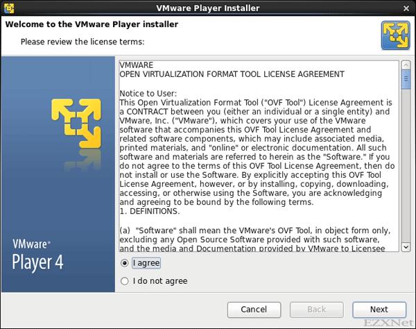 VMware Playerのインストールウィザード