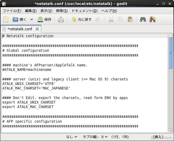 /usr/local/etc/netatalk/netatalk.conf変更後