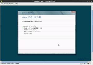 Windowsのインストールが始まりました。