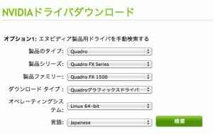 NVIDIA-Linux-x86_64-295.49.run