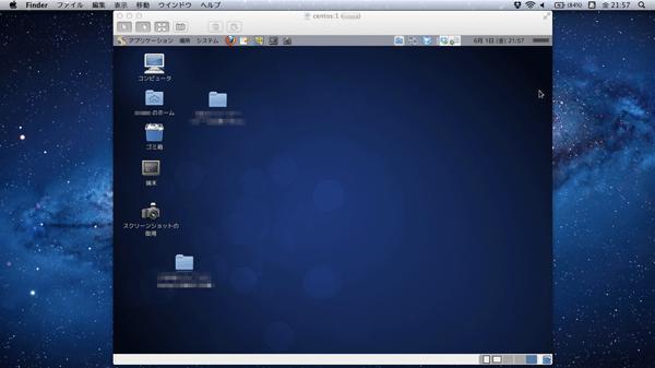 これはMacのデスクトップにLinuxのデスクトップ画面を操作しているところです。