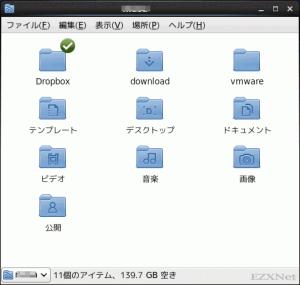 homeフォルダを開いたところ日本語表示されています。