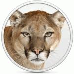 MacOS X 10.8 Mountain Lionへアップグレードをします。