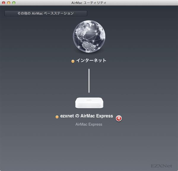AirMacベースステーションのアイコンをクリックしてステータスを表示させます