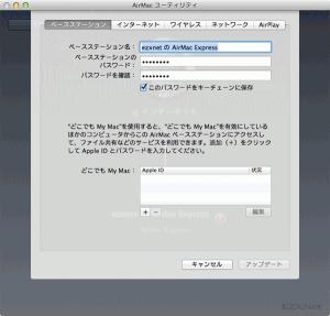 編集ボタンをクリックするとそれぞれタブ形式で設定する画面が表示されます