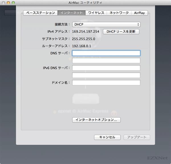 接続方法上部のネットーワークとの接続方法について設定をします。DHCP、静的、PPPoEの中から選択することができます。上部のネットワークにはひかり電話ルータが設置されていて設定が済んでいる状態です。プルダウンメニューからDHCPを選択して上部のネットワークからIPアドレスを取得するようにします。