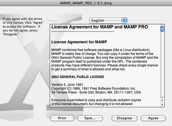 使用許諾画面ではAgreeで同意して進めます。