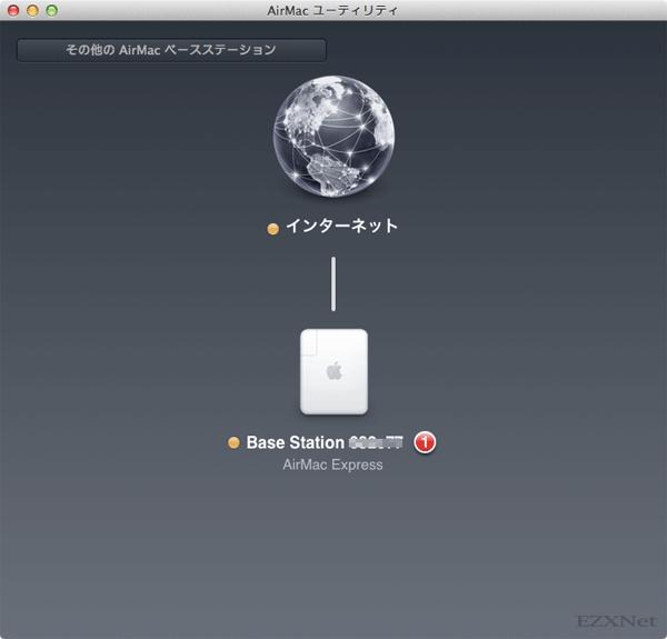 起動するとこのような状態でAirMacベースステーションを検出します。検出されない時はメニューバーのWi-FiアイコンからAirMacベースステーションに設定しているSSIDに接続すると検出すると思います。