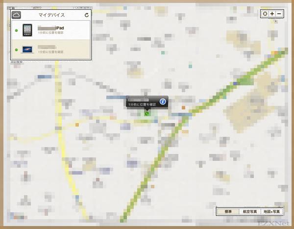 Macをオンラインにするとしっかり位置情報を取得してくれて地図にどの位置にあるか表示してくれます。