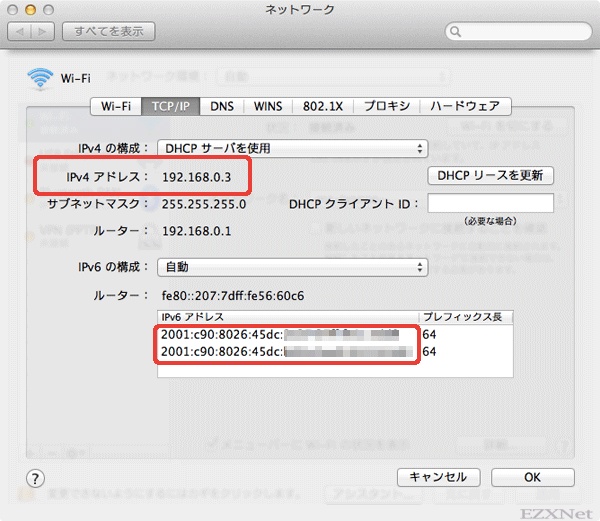 Wi-Fiポートの詳細な設定を確認