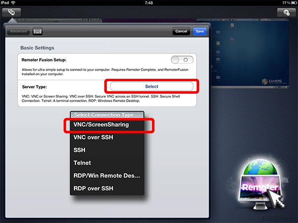 VNCサーバに接続する為の設定3