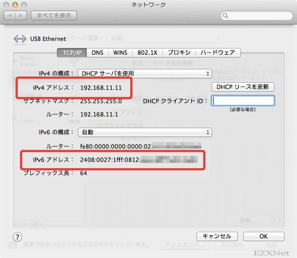 """""""TCP/IP""""タブをクリックして開きます。"""