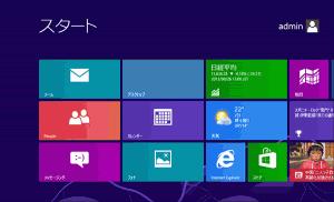 Windows8のIPアドレスの確認8