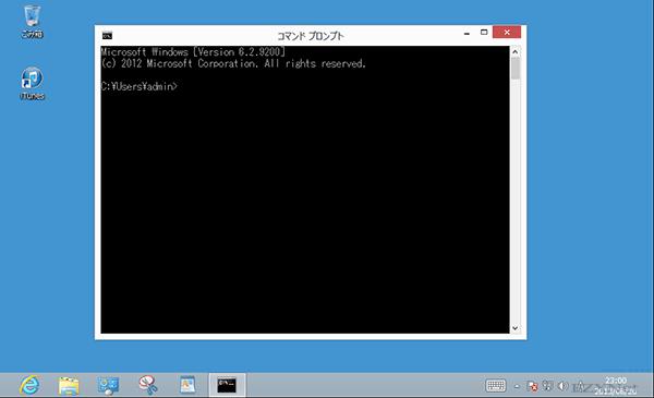 デスクトップにコマンドプロンプトが表示されます