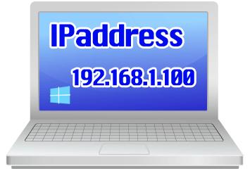 Windows8 IPアドレスの設定方法