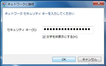 Windowsのセキュリティキーに事前共有キーを入力して無線接続する。