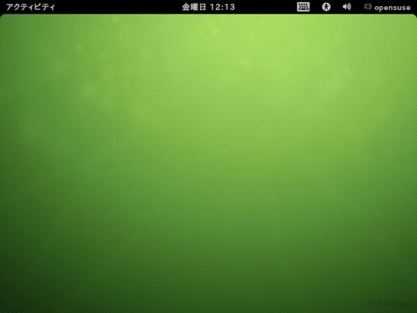 openSUSEデスクトップ画面