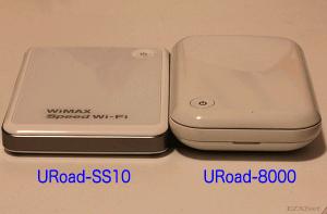 URoad-SS10とURoad-8000