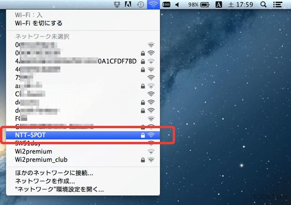 """""""NTT-SPOT""""というSSID"""