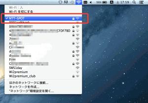 """NTT-SPOT""に接続するとこのように""NTT-SPOT""にレ点のチェックマークが入ります。"