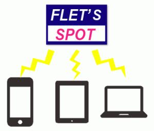 fletsspotに接続