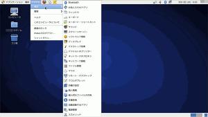 デスクトップが日本語の表示の状態