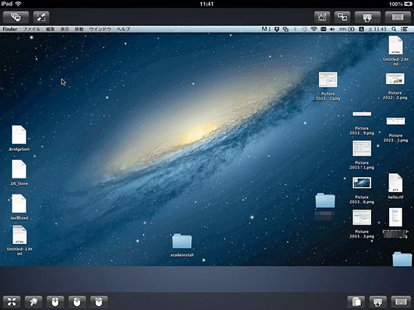 設定がうまくいっていればMacのデスクトップ画面が表示されます